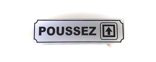 """Panneau """"Pousser la porte"""" (Signalétique)"""